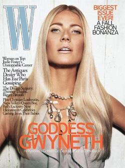 Gwyneth Paltrow - Sự trở lại hoàn hảo - 2