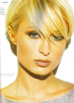 """Paris Hilton không còn thích những anh chàng """"hình thức""""! - 2"""