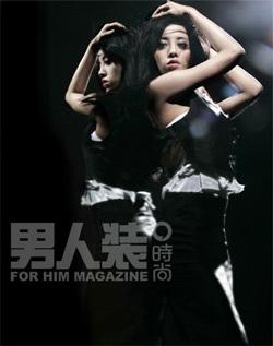 """Thái Y Lâm """"hiên ngang"""" trên tạp chí dành cho đàn ông! - 2"""
