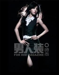 """Thái Y Lâm """"hiên ngang"""" trên tạp chí dành cho đàn ông! - 5"""