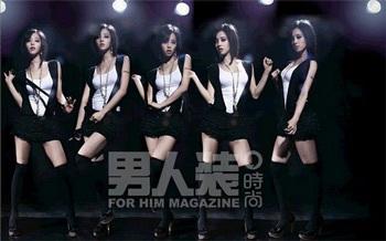 """Thái Y Lâm """"hiên ngang"""" trên tạp chí dành cho đàn ông! - 6"""