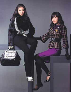Điệu đà cùng áo măng-tô - 2