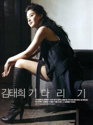 Ba bộ ảnh tuyệt đẹp của kiều nữ Kim Tae Hee - 4