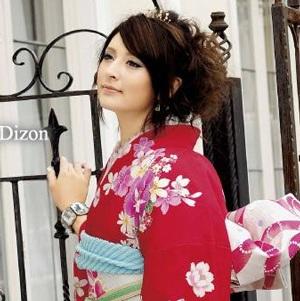 """Bông hồng lai"" Leah Dizon xinh đẹp trong bộ Kimono - 8"