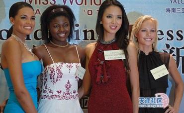Hoa hậu thế giới 2007 sẽ là một đại diện của châu Á? - 2