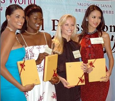 Hoa hậu thế giới 2007 sẽ là một đại diện của châu Á? - 3