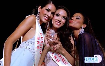 Người đẹp Trung Quốc giành giải Top Model - 1