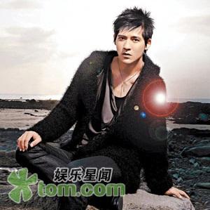 Won Bin được mời đóng phim cùng Châu Du Dân - 2