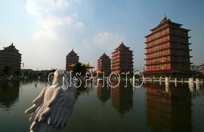 Thăm làng tỉ phú ở Trung Quốc - 4