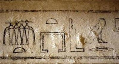 Chùm ảnh: Phát hiện hai ngôi mộ pharaon 4.300 năm tuổi - 3