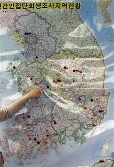 Tiết lộ vụ tàn sát tập thể kinh hoàng ở Hàn Quốc năm 1950 - 11