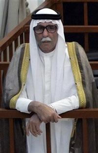 Chùm ảnh phiên tuyên án Saddam Hussein - 12