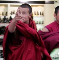Tây Tạng bể dâu - 1