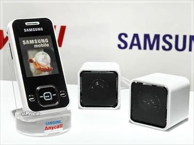 SamSung i458 - Thêm 1 điện thoại nghe nhạc - 2