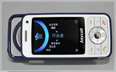 SamSung i458 - Thêm 1 điện thoại nghe nhạc - 7