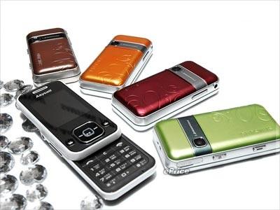 SamSung i458 - Thêm 1 điện thoại nghe nhạc - 9