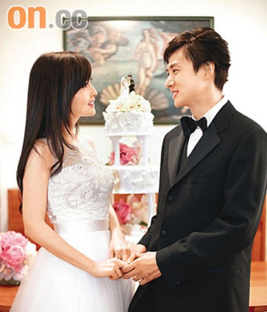 Đám cưới Huệ Mẫn sẽ là lần duy nhất trong đời Nghê Chấn - 2