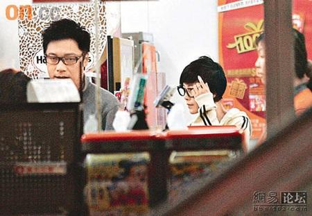 La Gia Lương đưa vợ sắp cưới về Hồng Kông - 9