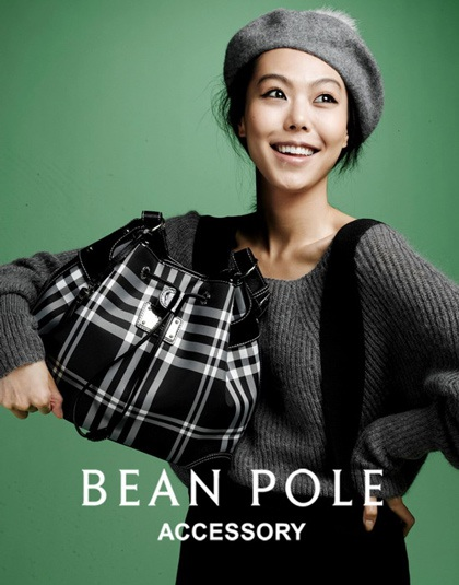 """Kim Min Hee ca ngợi """"bồ"""" trẻ - 2"""