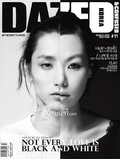 """Kim Min Hee ca ngợi """"bồ"""" trẻ - 4"""