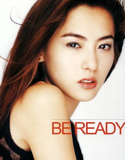 Top 10 mỹ nhân xinh đẹp nhất màn ảnh Hoa ngữ - 3