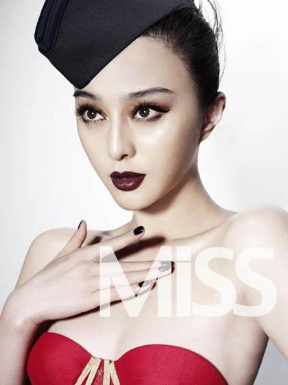 Top 10 mỹ nhân xinh đẹp nhất màn ảnh Hoa ngữ - 4