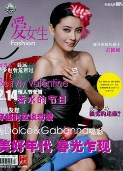 Cao Viên Viên: Người đẹp của màn ảnh Hoa ngữ - 2