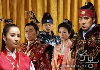 """Thêm một """"Nàng Dae Jang Geum"""" hấp dẫn - 2"""