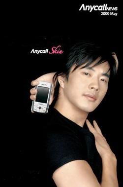 Kwon Sang Woo điển trai được tôn vinh tại Singapore - 1