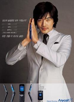 Kwon Sang Woo điển trai được tôn vinh tại Singapore - 2