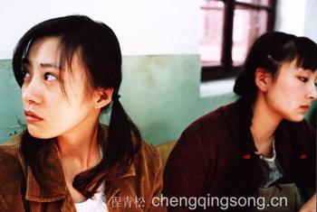 """Phim """"cấm"""" Trung Quốc hấp dẫn các nhà làm phim Mỹ - 1"""
