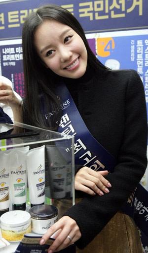 Cơ hội mới của Kim Ah Joong xinh đẹp - 3