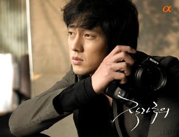 So Ji Sub: Nam diễn viên được ngóng đợi nhất năm 2008 - 7