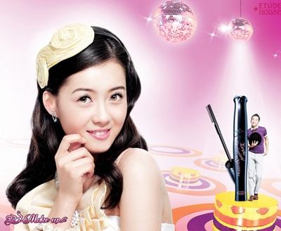 Go Ah Ra: Ngôi sao 9X quảng cáo ấn tượng nhất - 1