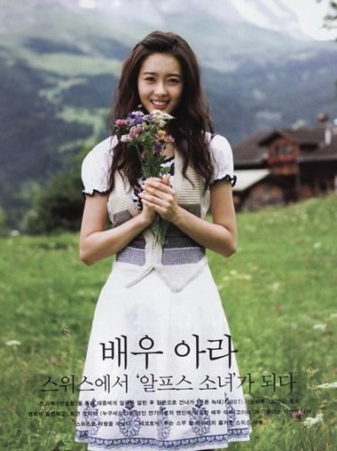 Go Ah Ra: Ngôi sao 9X quảng cáo ấn tượng nhất - 10