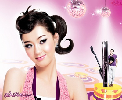 Go Ah Ra: Ngôi sao 9X quảng cáo ấn tượng nhất - 2