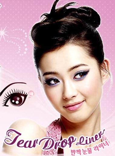 Go Ah Ra: Ngôi sao 9X quảng cáo ấn tượng nhất - 5