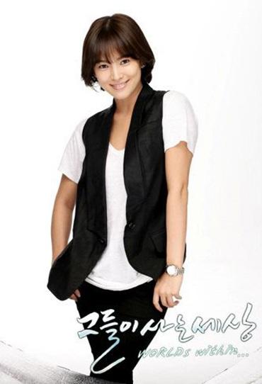 Song Hye Kyo được khen ngợi hết lời - 9