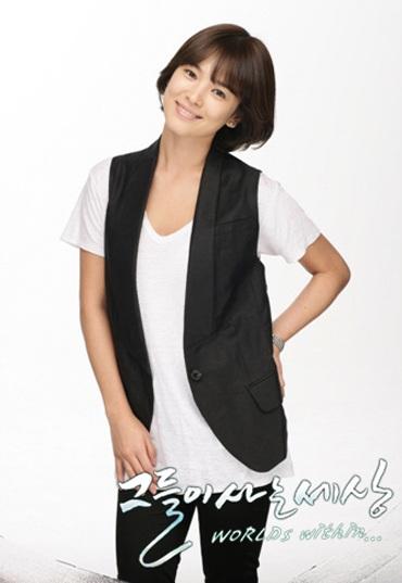 Song Hye Kyo được khen ngợi hết lời - 10