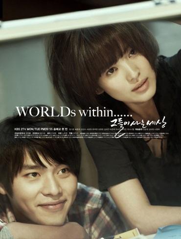 Song Hye Kyo được khen ngợi hết lời - 2