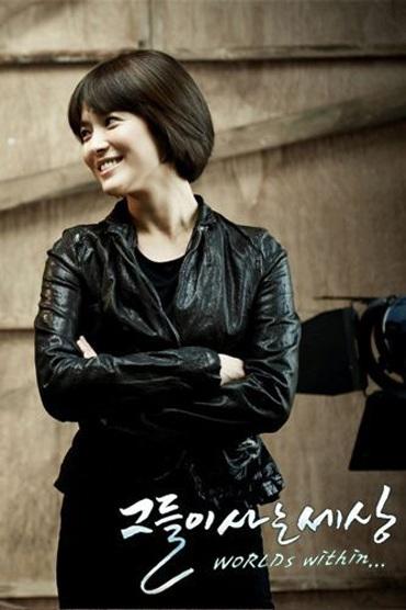 Song Hye Kyo được khen ngợi hết lời - 5