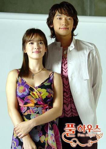 Song Hye Kyo sẽ kết hôn trước tuổi 30 - 4