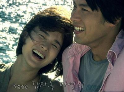 Song Hye Kyo sẽ kết hôn trước tuổi 30 - 2