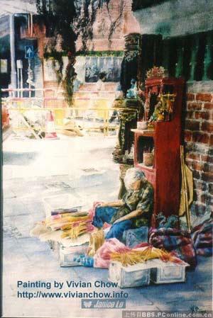 Châu Huệ Mẫn: Người đẹp mê vẽ tranh - 2