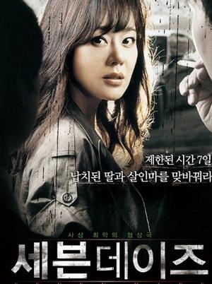 """""""Nàng Julia Roberts của Hàn Quốc"""" trở lại! - 5"""