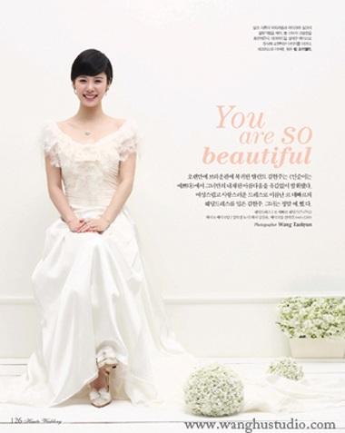 """Kim Hyun Joo cũng gia nhập """"Hana Yori Dango"""" - 6"""