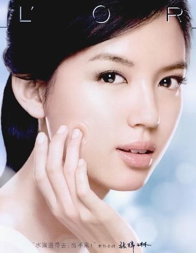 Hoa hậu Trương Tử Lâm trở lại sàn diễn - 6