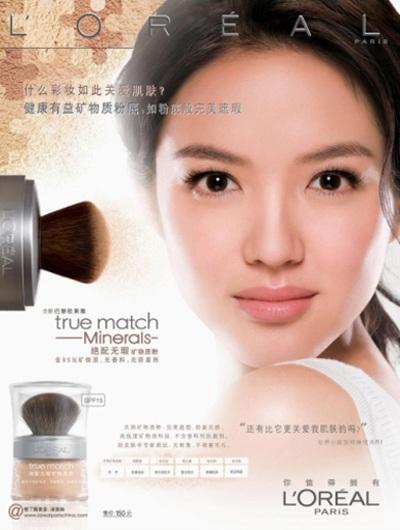 Chiêm ngưỡng bộ ảnh quảng cáo của Hoa hậu Thế giới 2007 - 4