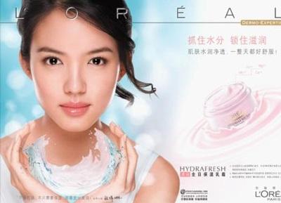 Chiêm ngưỡng bộ ảnh quảng cáo của Hoa hậu Thế giới 2007 - 7