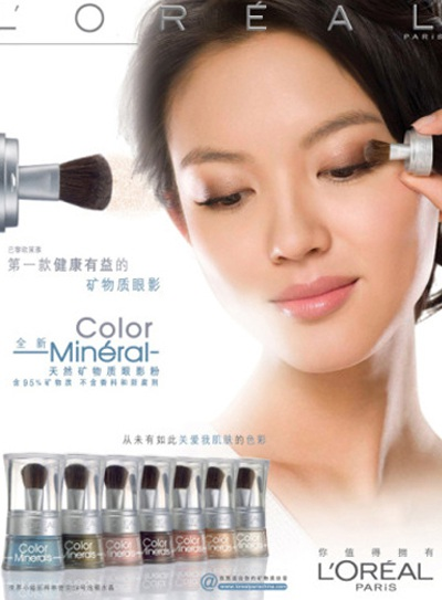 Chiêm ngưỡng bộ ảnh quảng cáo của Hoa hậu Thế giới 2007 - 3